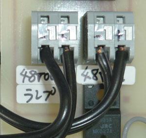 DC48V電源の無線受信機の中の端子台