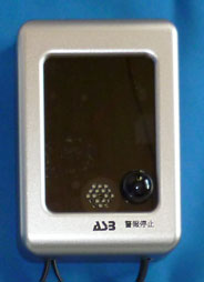 特定小電力無線受信機