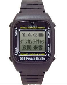 シルウオッチ用腕時計受信機